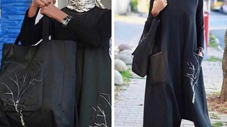Türkan Çelik Tesettür Giyim Butik Mağazaları