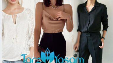 Farklı Yaka Bluz Çeşitleri ve Modelleri